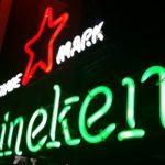 La Heineken Experience est le musée officiel de la marque de bières néerlandaise Heineken. Il est situé dans une ancienne brasserie. (8)
