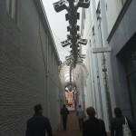 Leeuwarden squelette de baleine